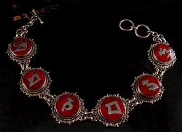 BRA10 Bracelet Tibétain Argent Massif Corail Mantra Bouddhiste