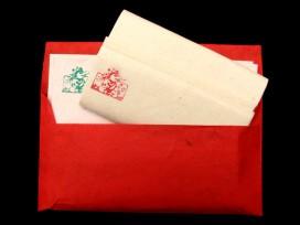 PL16 Papier à Lettre Népalais Ganesh