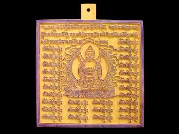 DMD33 Tampon à Drapeau de Prières Tibétain Bouddha