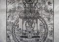 AF09 Affiche Tibétaine Papier Népalais Déités du Bouddhisme