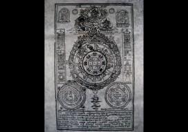 AF10 Affiche Tibétaine Papier Népalais Ecritures Tibétaines
