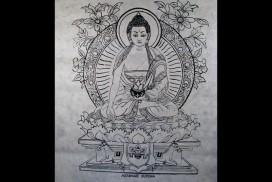 AF16 Affiche Tibétaine Papier Népalais Bouddha