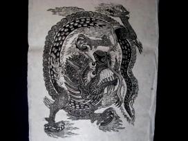 AF16 Affiche Tibétaine Papier Népalais Dragon