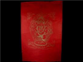 AF41 Affiche Tibétaine Papier Népalais Ganesh Dieu Hindou