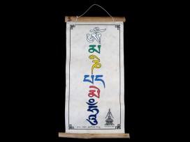 AF44 Affiche Tibétaine Papier Népalais Mantra Om Mani Padme Hum