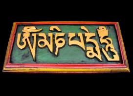DMD23 Panneau en Bois Mantra Om Mani Padme Hum