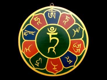 DMD31 Panneau en Bois Mantra Om Mani Padme Hum