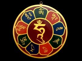 DMD32 Panneau en Bois Mantra Om Mani Padme Hum