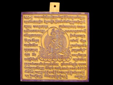 DMD35 Tampon à Drapeau de Prières Tibétain Tara Blanche