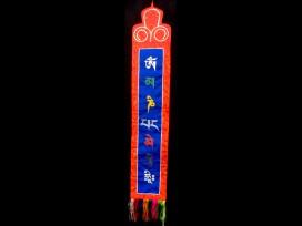 BB15 Bannière Tibétaine Mantra Om Mani Padme Hum
