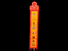 BB17 Bannière Tibétaine Signes Auspicieux du Bouddhisme