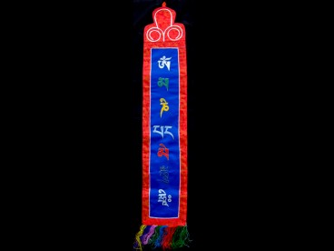 BB38 Bannière Tibétaine Mantra Om Mani Padme Hum