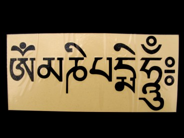 DDD55 Sticker Mantra Tibétain Om Mani Padme Hum