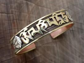BRD340 Bracelet Tibétain Métal Argenté Cuivre Laiton Mantra