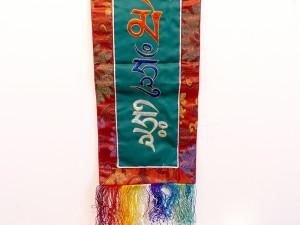 BB78 Bannière Tibétaine Mantra Om Mani Padme Hum