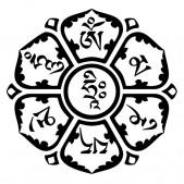 Mantra Tibétain: Om Mani Padme Hum
